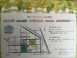 suehiro02
