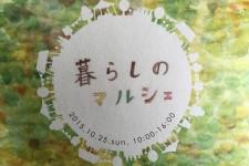 suehiro01